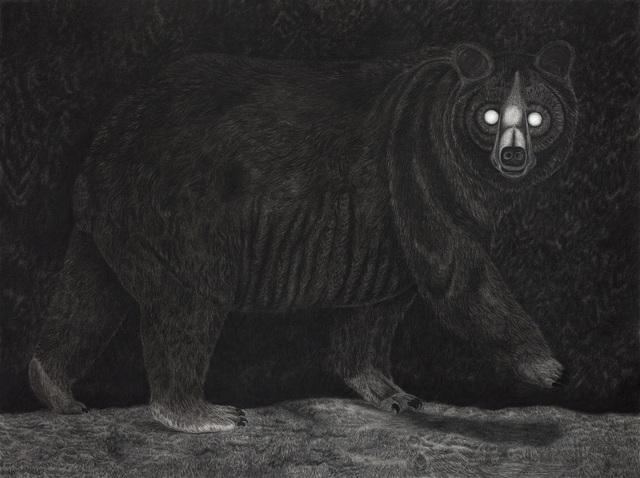 Jeff Olsson, 'Bear', 2015, Galleri Magnus Karlsson