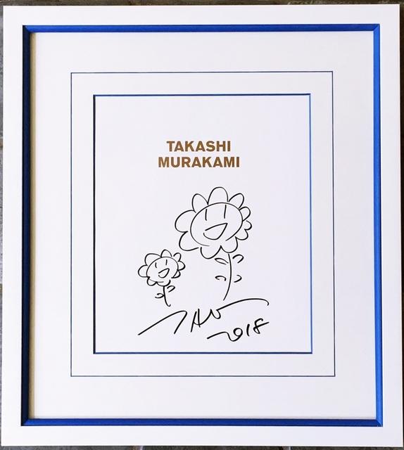 Takashi Murakami, 'Two Flowers (Original Drawing)', 2018, Alpha 137 Gallery Auction