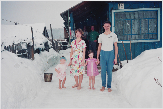 Bertien van Manen, 'Pjotr and his family, Aspanas, Siberia,' 1993, Yancey Richardson Gallery