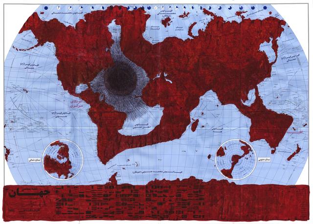 """, '""""Marée Rouge 04"""",' 2012-2013, Carbon 12"""