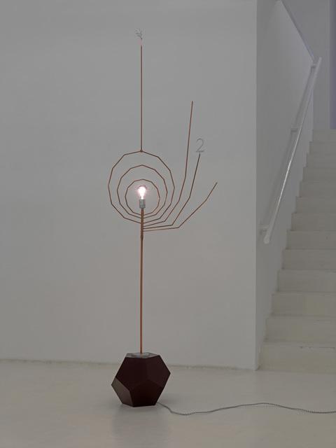 , 'Trajektorium,' 2015, Sies + Höke