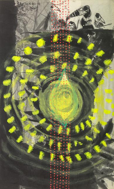 , 'Cosmic Eye,' 1980, Liang Gallery