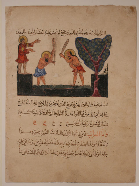 "Unknown Artist, '""Men Treading Grapes"", Folio from a Materia Medica of Dioscorides', 1224, The Metropolitan Museum of Art"