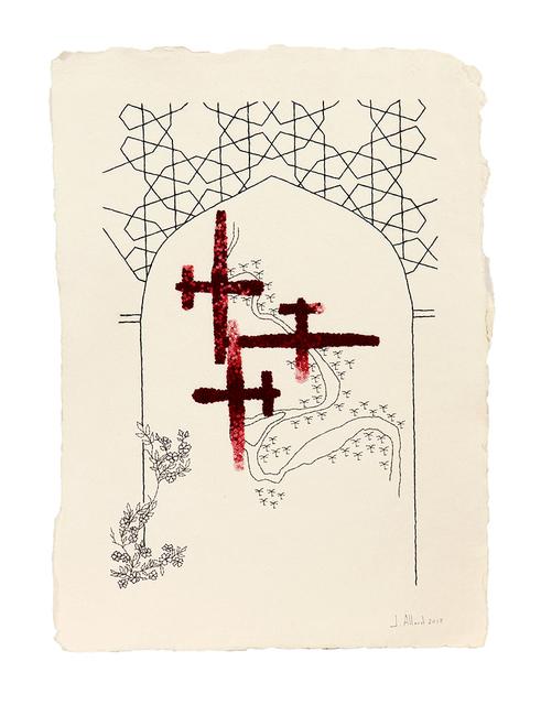 , 'Drones over Mesapotamia,' 2017, Artscoops