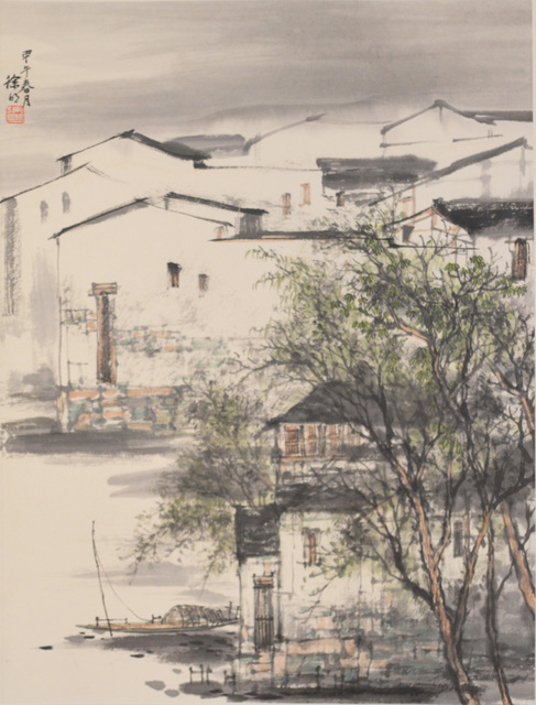 Xu Ming, 'Home Village #1', 2014, Ronin Gallery