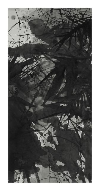 , 'Dreamscape 2 幽境二,' 2015, Alisan Fine Arts