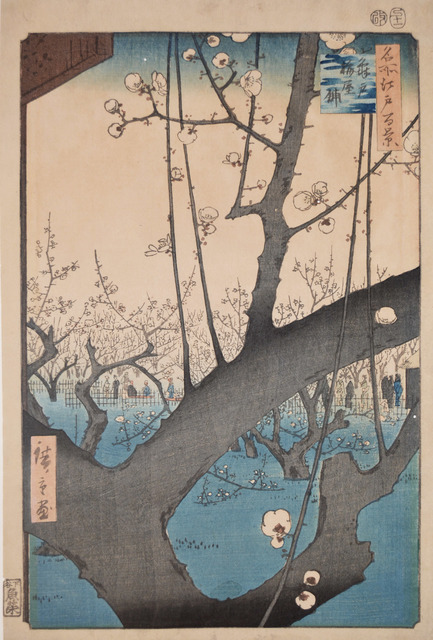 , 'Plum Mansion at Kameido,' 1857, Ronin Gallery