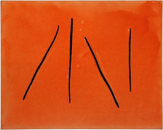 , 'Prescription200604,' 2006, Galerie du Monde