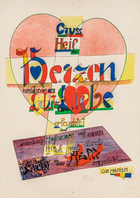 Johannes Itten, 'Gruss und Heil den Herzen (Greetings and Salutations to the Hearts)', 1921, Print, Lithograph on paper, Moeller Fine Art Ltd.