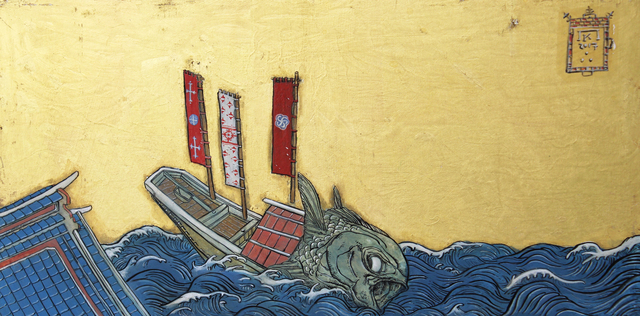 Konstantinos Papamichalopoulos, 'Study for a Fish at Sea with Three Flags', 2018, Painting, Ink, egg-tempera and gold leaf on panel, DECORAZONgallery