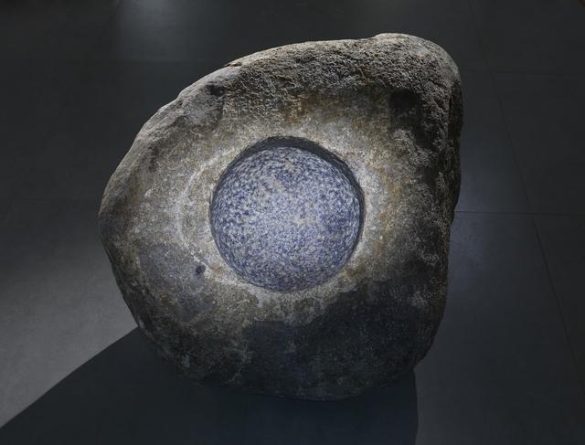 , 'Útero Azul,' 2016, Galeria Lume