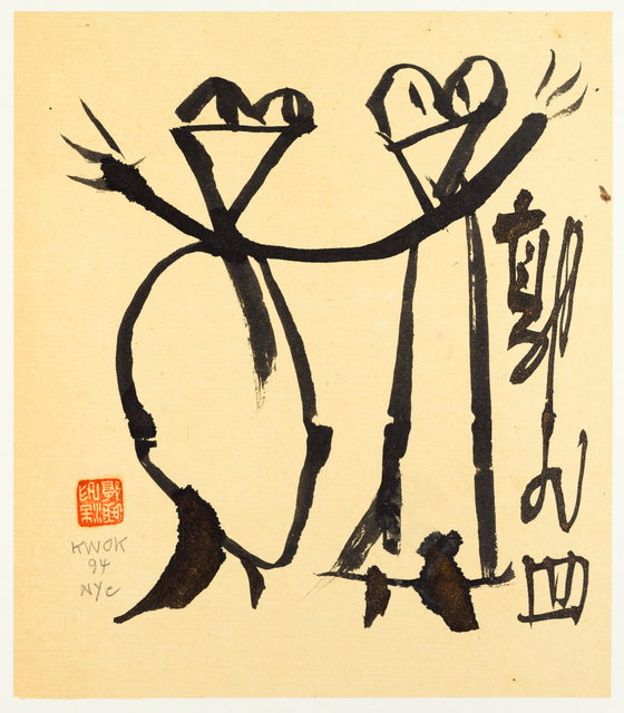 Frog King 蛙王, 'Frogs in Love', 1994, 10 Chancery Lane Gallery