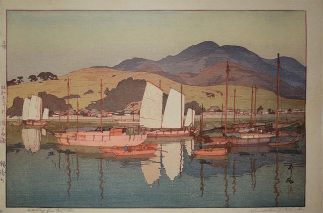 Yoshida Hiroshi, 'Waiting for the Tide', 1930, Print, Woodblock Print, Ronin Gallery