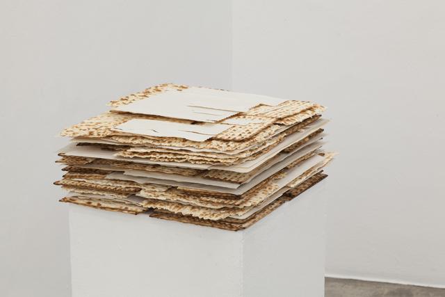 , 'Dobostorte,' 2015, Christine König Galerie