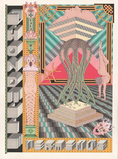 , 'Chondrule Terminus,' 2018, Ivan Anthony