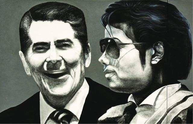 , 'Ronald y Michael,' 2012, Canale Diaz Art Center