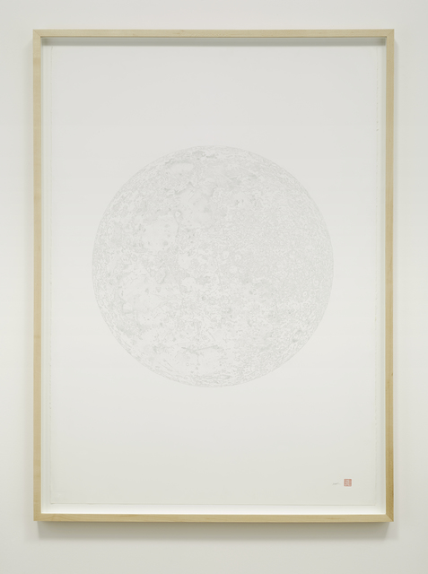 , 'Wax (Full Moon),' 2014, Parafin