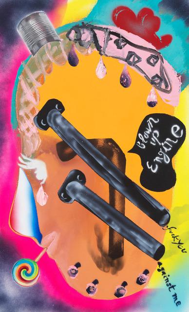 , 'Blown up Engine,' 2017, Anton Kern Gallery