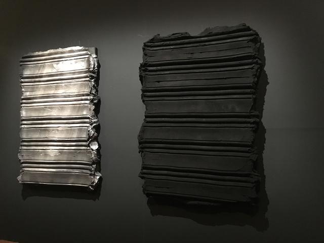, 'Mapp,' 2019, Galerie Paris-Beijing