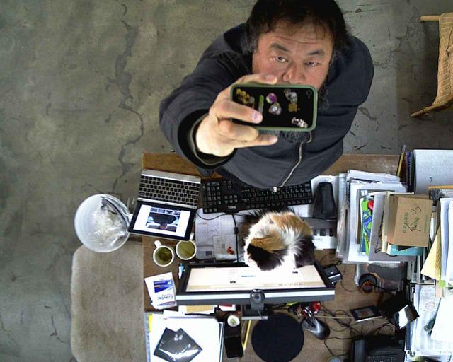 , 'Stills from 'WeiweiCam' (now offline),' 2013, Foam Fotografiemuseum Amsterdam