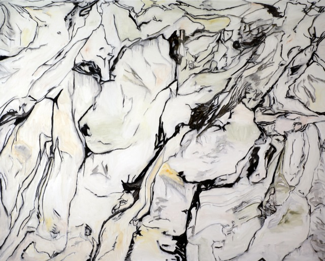 , 'Live-Wall-Revery5,' 2017, Gallery Baton
