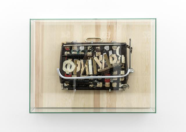 , 'Fripulia Suitcase,' , PinchukArtCentre