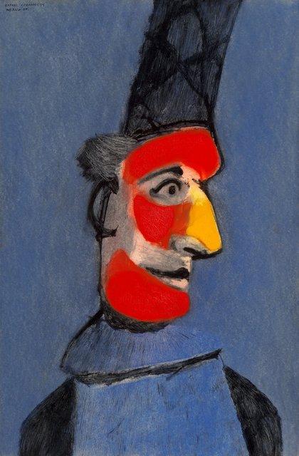 Rafael Coronel, 'Cara Pinta', 1959, Heritage Auctions