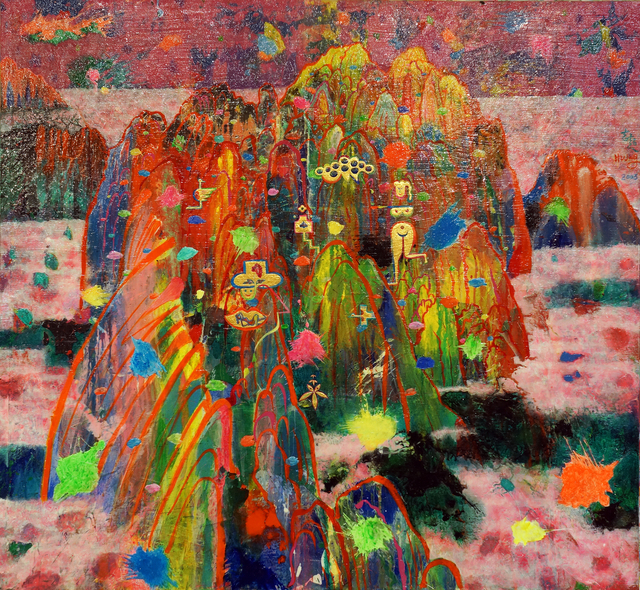 , 'Huangshan Yuping Floor,' 2005, Han Art
