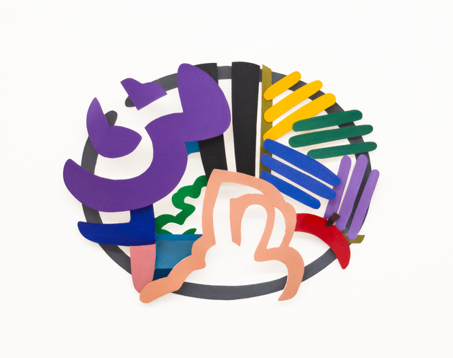 Tom Wesselmann, 'Maquette for Still Life with Johns and Matisse', 1991, David Benrimon Fine Art