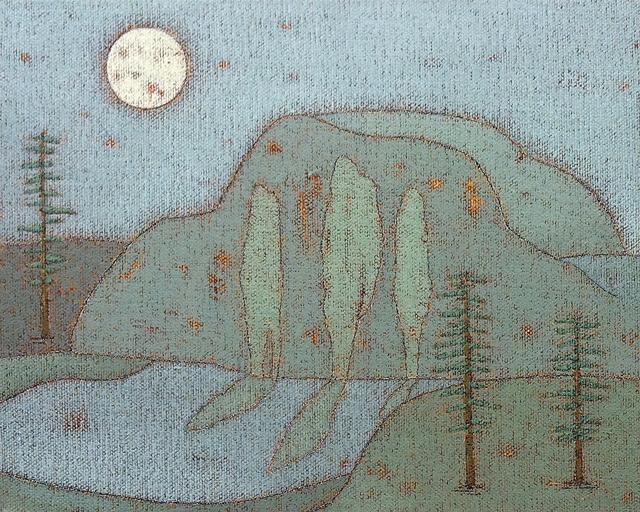 , 'Melting Half Dome,' 2015, Taymour Grahne