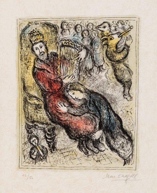 Marc Chagall, 'Le roi David à la lyre', 1979, Heritage Auctions