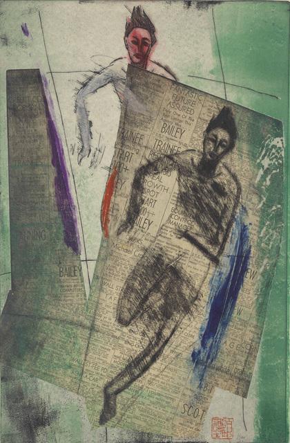 , 'Untitled,' 1961, Galerie du Monde