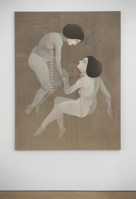 , 'Mnemonic Artifact 1,' 2017, Jack Shainman Gallery
