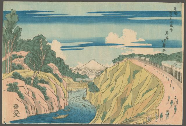 , 'Ochanomizu,' 1804-1810, The Art of Japan