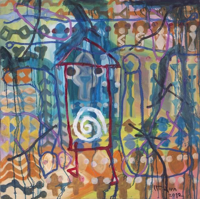 , 'Alluvial ,' 2012, Galerie Dumonteil