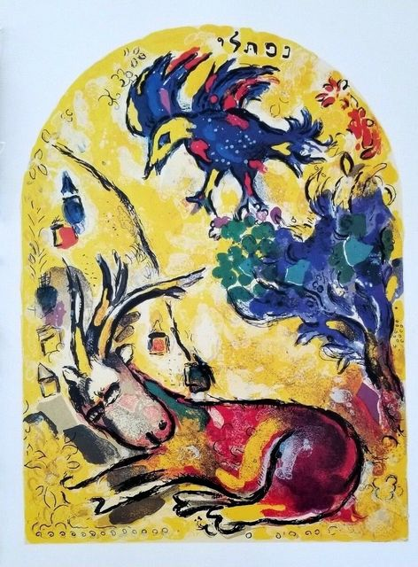Marc Chagall, 'The Jerusalem Windows: Naphtali', 1962, Print, 20 Color Stone Lithographe, Inviere Gallery
