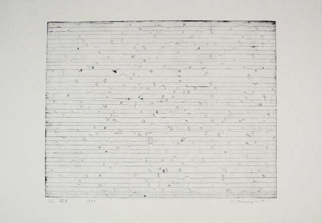 , 'Bud,' 1963, SNOW Contemporary