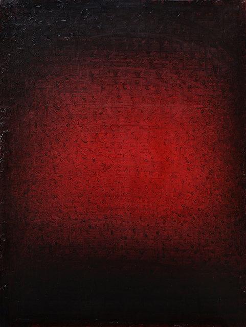 , '2013 No. 2R,' 2013, Triumph Art Space