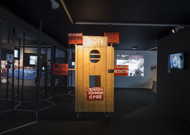 , 'Booth for One-man Picket,' 2013/2014, Garage Museum of Contemporary Art