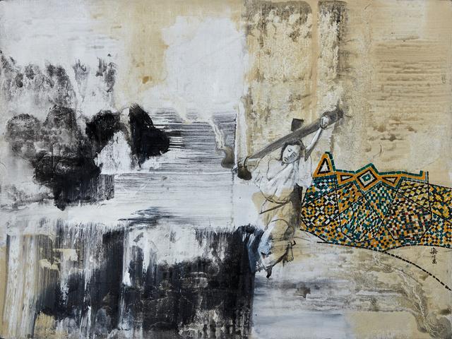 , 'Mosaic 马赛克,' 2016, Art+ Shanghai Gallery