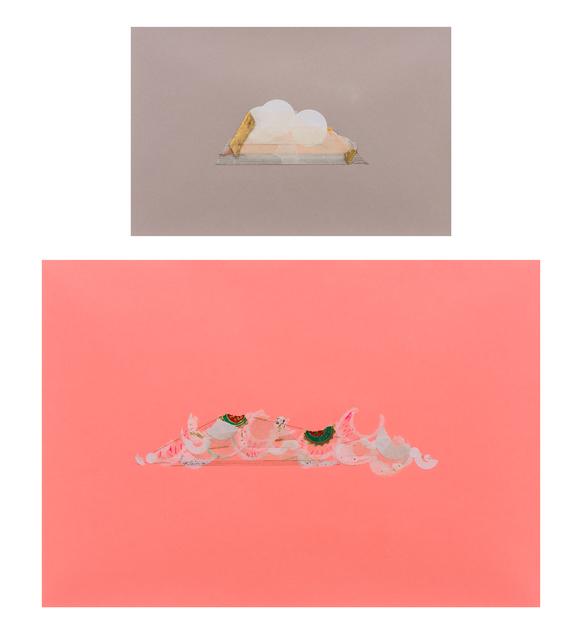 Tetsuro Kano, 'New plants / あたらしい植物', 2016, Japan Society Benefit Auction