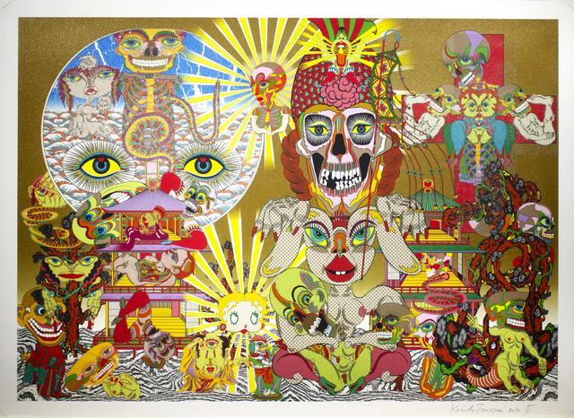 , 'Lost and wandering Bridge # 6,' 2012, Minnano Gallery