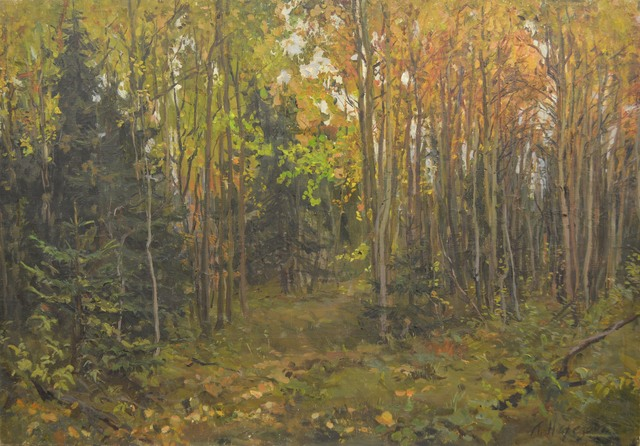 Lidya Stanislavovna Nefedova, 'Forest', 1945, Painting, Oil on canvas, Surikov Foundation