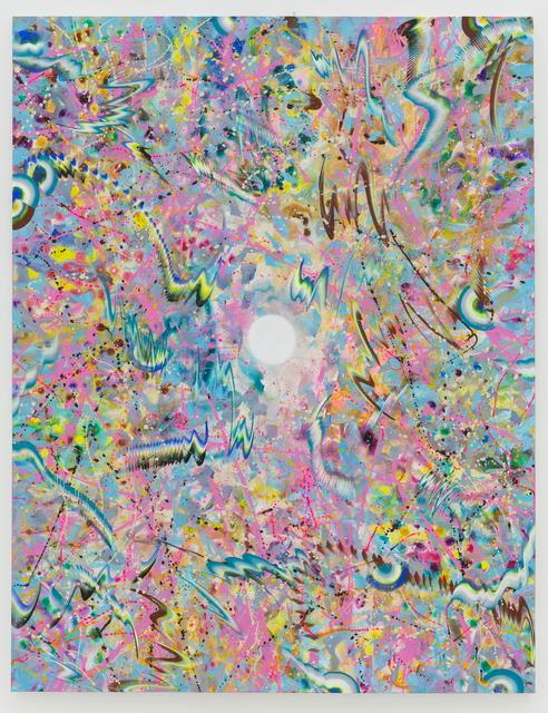 , 'Untouchable 11,' 2017, Galerie Paris-Beijing