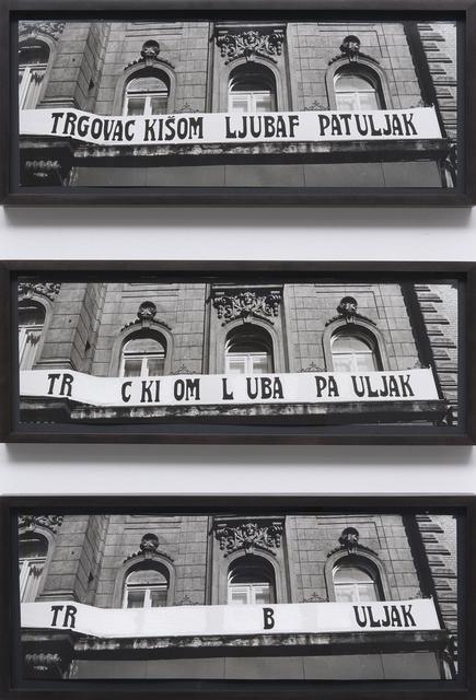, 'Untitled,' 1975, Galerija Gregor Podnar