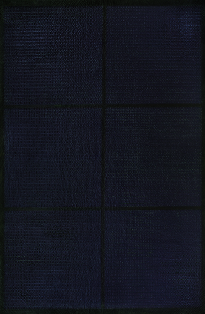 , 'Inside, Outside,' 1982, Gallery Hyundai