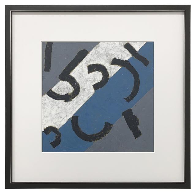 , 'Zones I,' 2018, Bruno David Gallery & Bruno David Projects