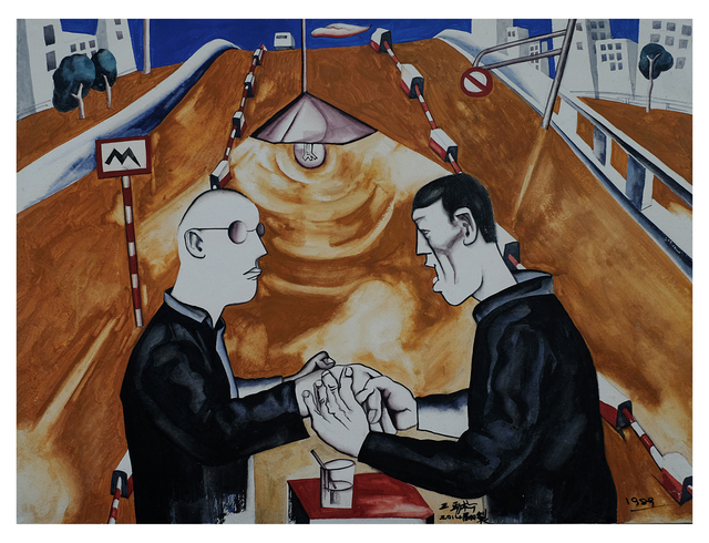 , 'Shake Hands,' 1989, Beijing Art Now Gallery
