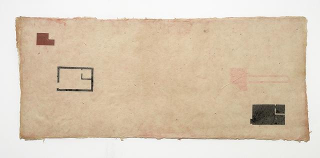 , 'Hammering Walls,' 1977-1978, Galeria Nara Roesler