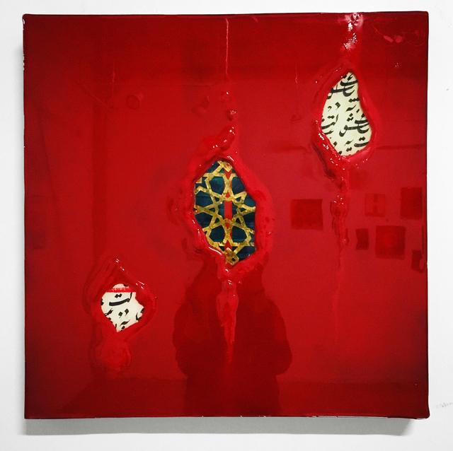 , 'Resistance,' 2016, Gallery at Zhou B Art Center